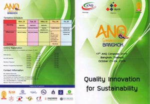 0a-ANQ-2019-leaflet-1
