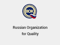 Russian Organization for Quality