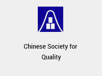 Chinese Society for Quality