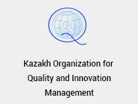 Kazakh Organization for Quality and Innovation Management