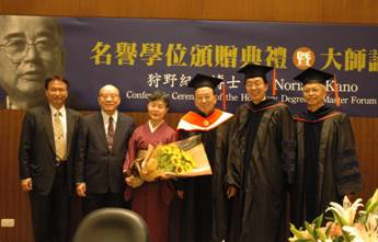 Award Photo of Dr. Kano
